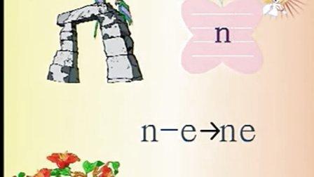 汉语拼音,06第六课nl