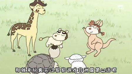 【蜡笔小新】我是狮子王1&艺术就是绘画&我是狮子王2日语中字