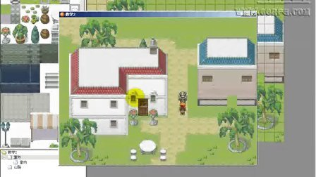 RPG Maker Xp视频教程 - 事件的设置5