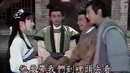 秦始皇与阿房女-秦始皇的情人01