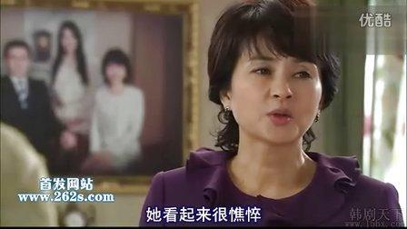 【韩剧】《49天(日)》第05集