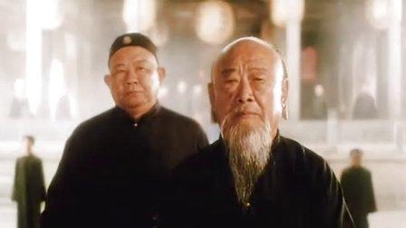 风月张国荣 巩俐Feng yue国产