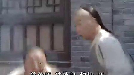 铁齿铜牙纪晓岚第一部02