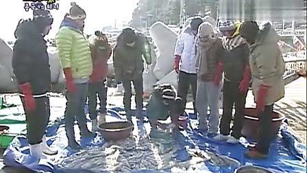 090125 家族诞生32期 丹尼尔,金钟国,李孝利,大成中字版