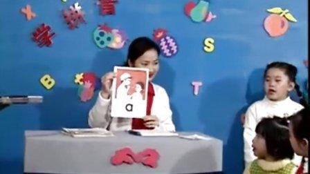 学汉语拼音 上 01