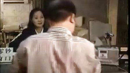 学说广东话 教程 (第三集)