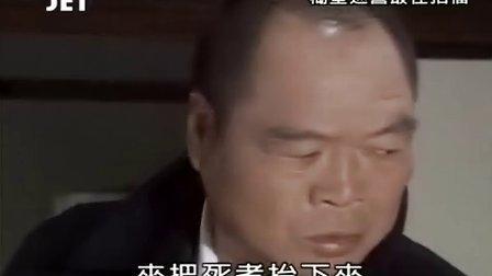 JET推理剧场03
