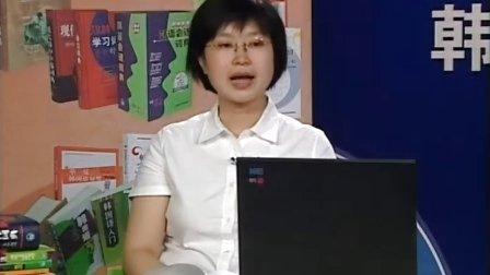 [无师自通韩国语].Learning_Korean4
