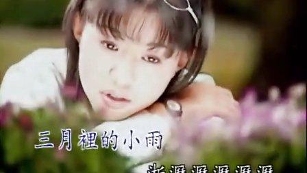 卓依婷童年歌 - 专辑