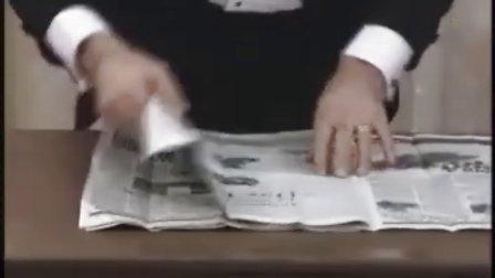 撕报还原魔术教学.flv