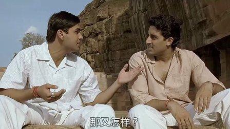 超清720P印度电影《GURU》(商业钜子 古鲁)2006中字