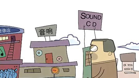 【学上网小课堂】手把手教您上网听音乐