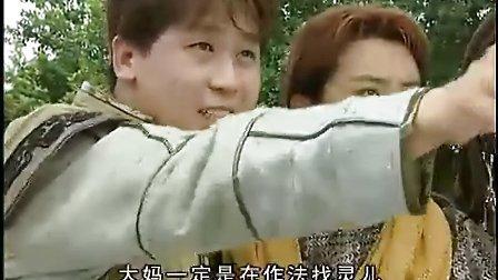 【龍舞九天式】少年衛斯理之少年王07