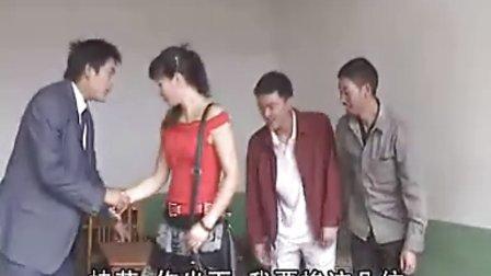 云南山歌剧姐姐孽债妹偿还全集