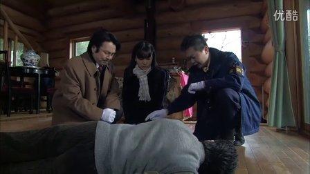 手机刑事 銭形雷 第一季第7话(高清版)