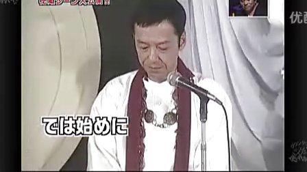 世界上最最搞笑非它莫属-日本搞笑综艺节目不准笑之酒店服务生24小时未公开2