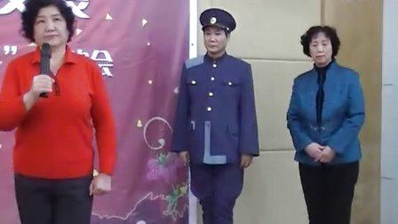 济南市甸柳新村街道办事处甸北社区及驻区单位庆祝 三.八 妇女节联欢会