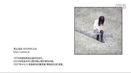 (女子校生)schoolgirl complex BEST 2006-2011 青山裕企さんインタビュー