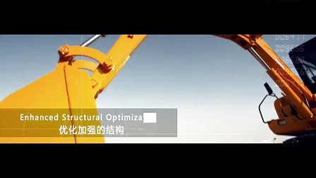 雷沃2011.12新产品功能介绍篇