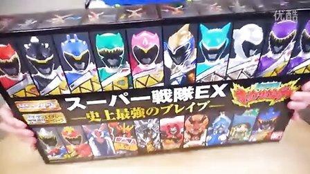 【龙哥转载】HG 超级战队EX史上最强的勇猛 兽电战队景品【开封】