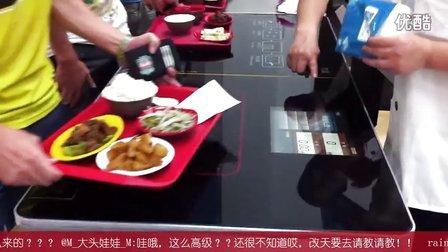 上海交通大学智能餐盘 智盘-自选餐厅快速结算系统应用场景(带微博评论)