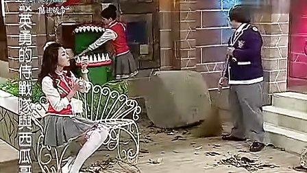 萌学园3之魔法号令-08 博焱,曾子馀,蔡芷纭