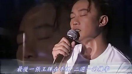 我恨我爱你---陈奕迅翻唱张惠妹