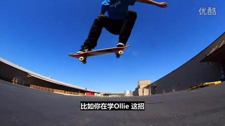 [TSS] 滑板初级课堂- Treflip_360 Flip_ 大乱动作纠正