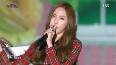 我需要你 韩流梦想演唱会现场版