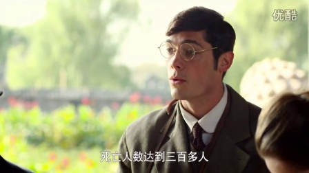 美籍演员马泰《红高粱》周迅主演的电视剧