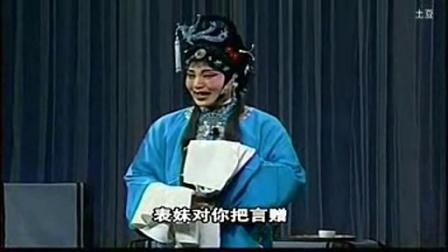 晋剧嫁衣案全剧(胡嫦娥)