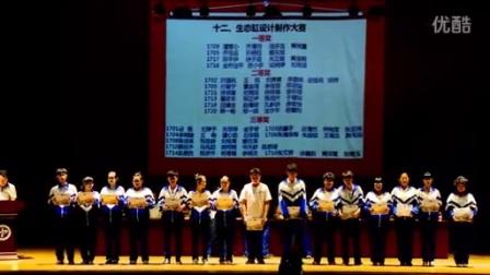 鞍山一中科技节表彰 20150925