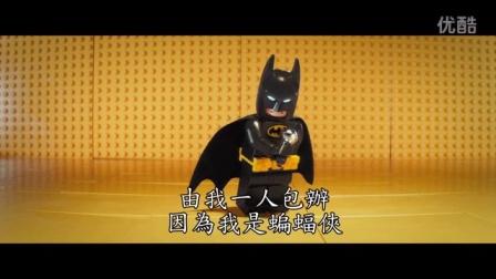 【猴姆独家】萌哭了!《乐高蝙蝠侠》大电影先导预告片大首播!