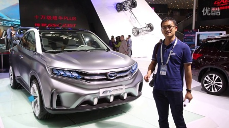 2016北京车展 广汽集团新能源EV Coupe