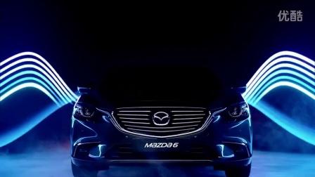 全新马自达6 Mazda6 让不可能变成可能