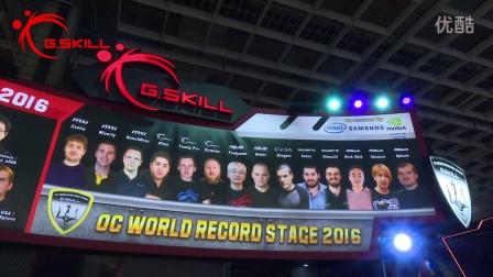 台北国际电脑展 2016 - 第一天精华剪辑
