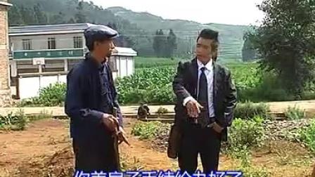 云南山歌剧古板丈人外来女婿全集