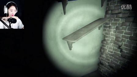 层层恐惧DLC遗产#2