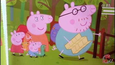 粉红猪小妹 小猪佩奇一家去野餐
