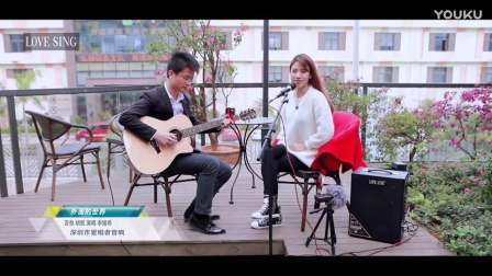 【一生音乐】胡凯&李媛希 - 外面的世界 齐秦 木吉他弹唱