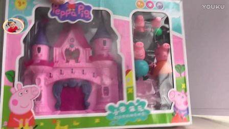 小猪佩奇的魔法城堡 野餐用具【momo妈妈读绘本】小公主苏菲娅 熊出没 狗狗队立大功 兽王争锋 超级飞侠