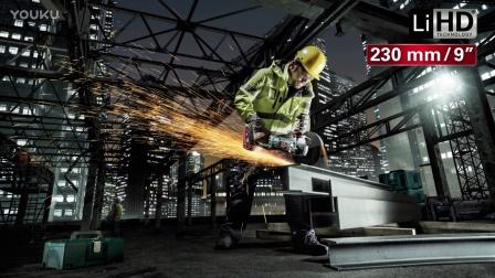 metabo 麦太保 锂电池角磨机 WPB 36