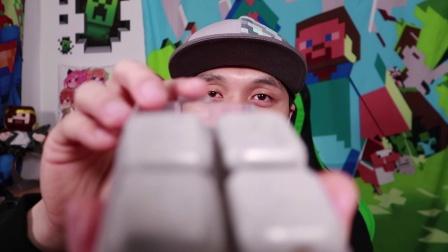 籽岷的VLOG 13 真实世界中的方块新玩意