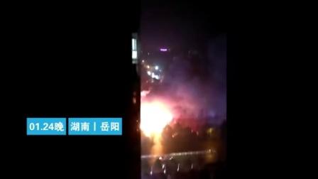 湖南岳阳市一鞭炮仓库发生火灾,事故造成5人窒息死亡