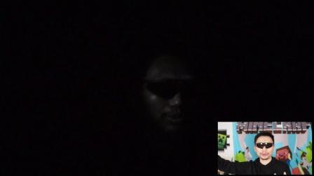 籽岷的VLOG 19 紫外线成像