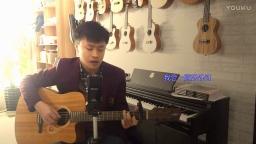 吉他教学吉他弹唱《安静》周杰伦 G调 友琴吉他教室