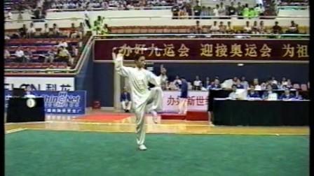 2001年第九届全运会武术套路比赛 男子太极剑 008 运动员