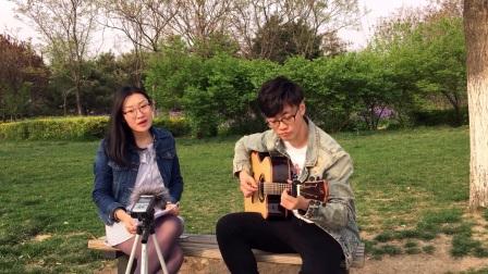 陈绮贞《旅行的意义》——吉他弹唱