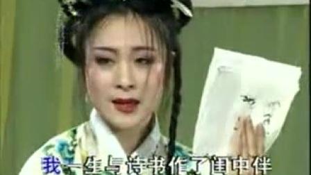 评剧《红楼梦》选段 黛玉焚稿 周丹 演唱