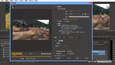 7.2 Premiere.Pro.CC.输出最终序列到各种媒体文件